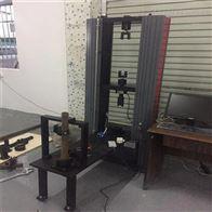 WDW-J系列脚手架直角扣件拉力试验机