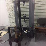 力学检测脚手架钢管扣件万能试验机