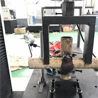 微机控制脚手架直角扣件拉压试验机