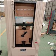 100mm压盘门式弹簧压力试验机