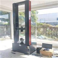微机控制保温材料抗折试验机