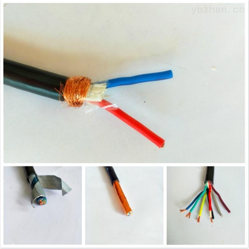 HYAC-200×2×0.5㎜自承式通讯电缆