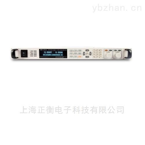 大华DH1799系列可编程系统直流电源