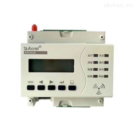 ARCM300T-Z-2G智慧用电监测模块