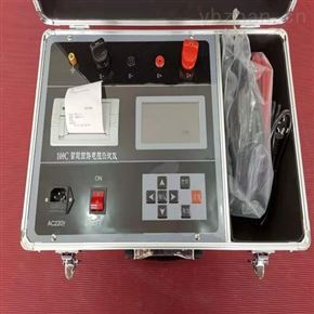 100A回路电阻测试仪(固定档位)