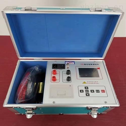 10A三通道直流电阻测试仪/价格