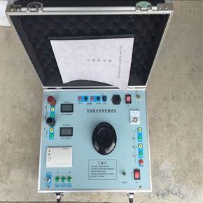 全自动互感器伏安特性测试仪带打印