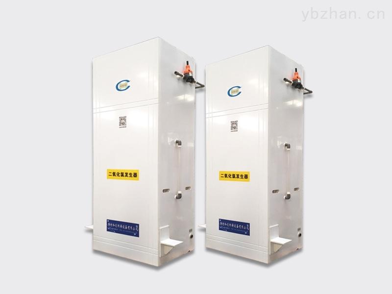 二氧化氯发生器/水体消毒除菌设备定制