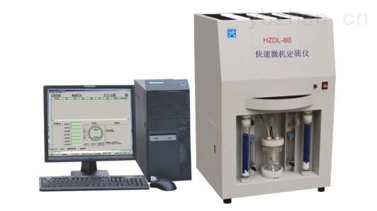 全自动定硫仪|高精度煤炭测硫仪|微机测硫仪|中创仪器