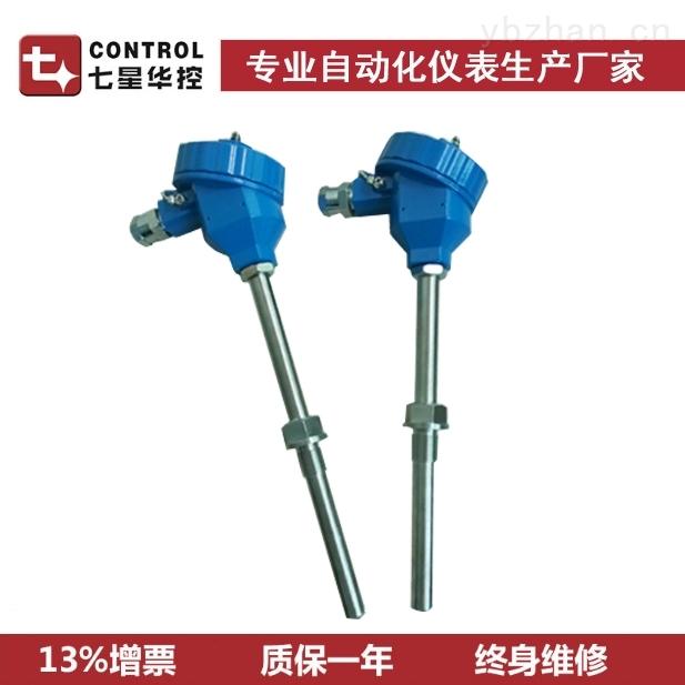 CWQ-311-防爆温度变送器