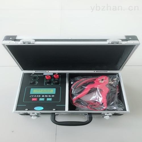 变压器直流电阻测试仪承试设备