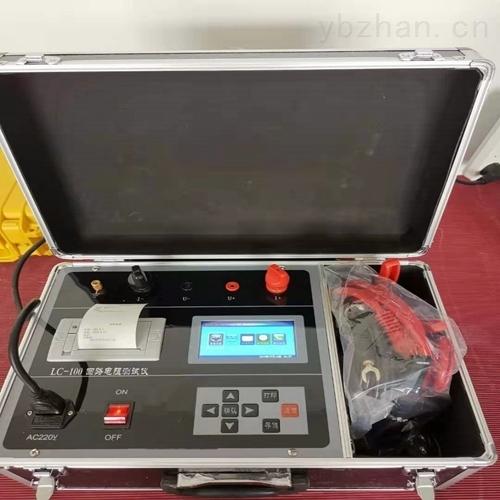 100A 智能回路电阻测试仪/开关表面阻值
