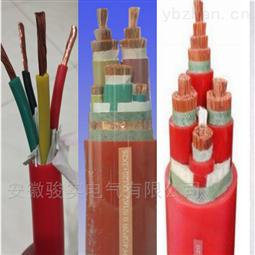 BPGGPP2-0.6/1KV-3*120+3*25变频电缆