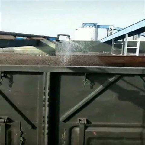 煤炭运输抑尘剂厂家推荐