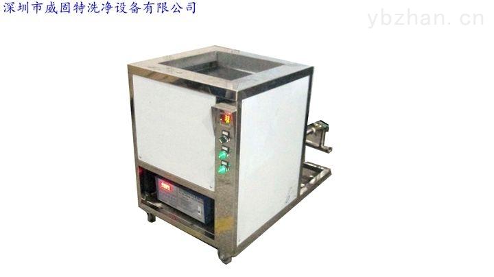 深圳威固特 VGT-1024F陶瓷材料超声波清洗机
