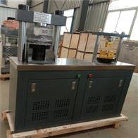 液压一体YAW-300C抗压抗折试验机
