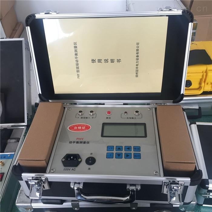 風機振動動平衡測量儀器