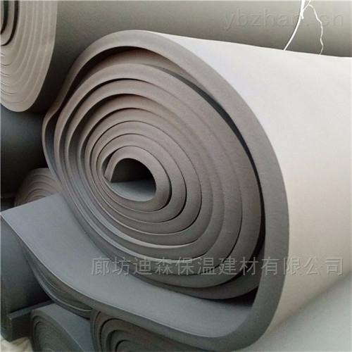 橡塑保温板厂家价格参考表