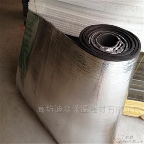 直供B1级橡塑板价格_目前价格
