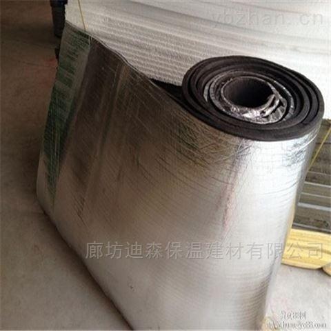 海绵橡塑板厂家实惠价格