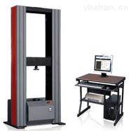 焊接点力学性能试验机