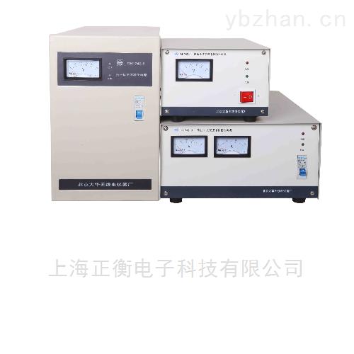 大华DH1742系列交流净化稳压电源