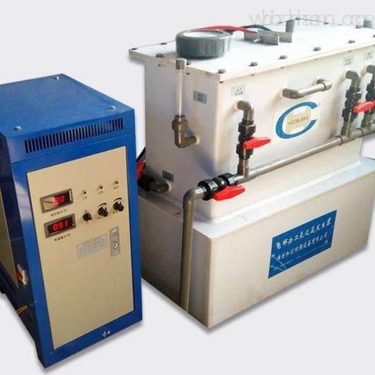HC-电解法二氧化氯发生器/农村饮用水消毒设备