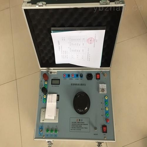 四级承装修试互感器综合测试仪厂家