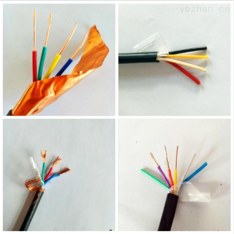 KFV22鎧裝耐高溫控制電纜_KFV22