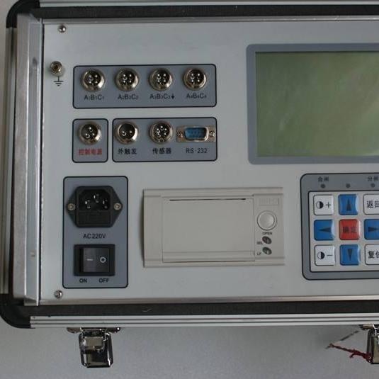三级承试电力设施许可证的办理流程