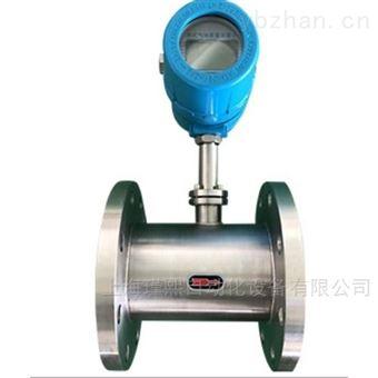 LQC管道式气体质量流量计