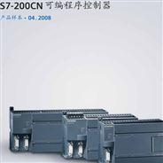 西門子6ES7521-7EH00-0AB0