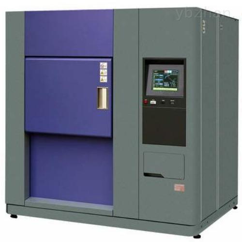 冷熱沖擊試驗箱制造商