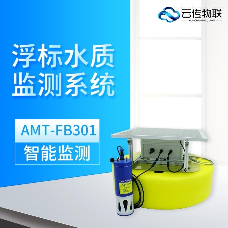 地下管道水质COD在线监测传感器RS485