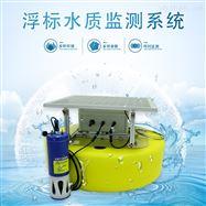 污水排放浮标搭载原位总磷总氮水质分析仪