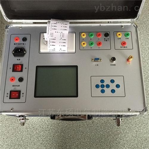 断路器动特性测试仪电力四级承试设备资质