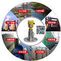 高精度雷達料位計應用 雷達物位計廠家