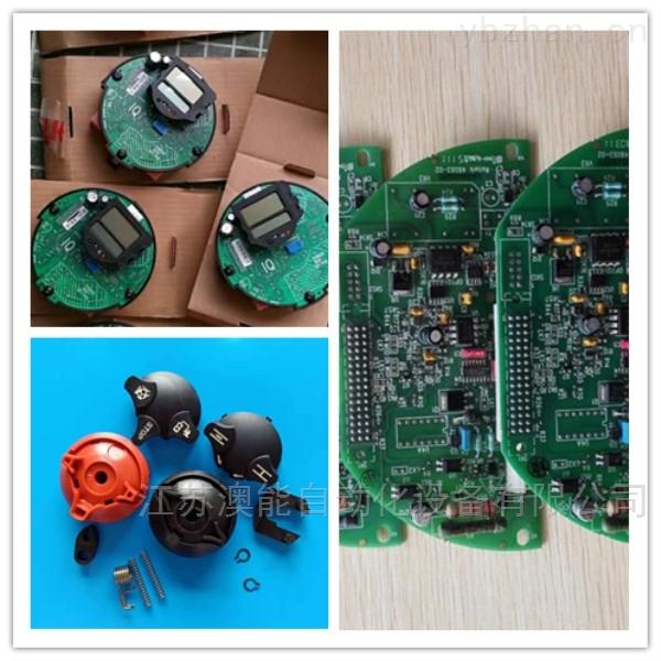 罗托克ROTORK电动执行机构控制旋钮