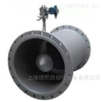 JXV焦炉煤气V锥流量计