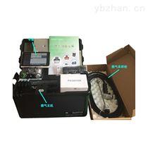 KANE9506综合烟气分析仪英国凯恩品牌