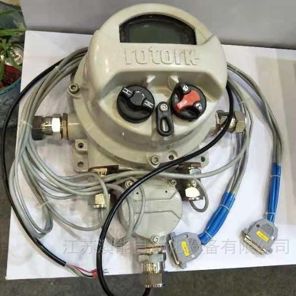 英国ROTORK罗托克电动执行机构通用备件