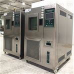 GT-TH-S-XX采购步入式恒温恒湿试验机