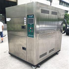 深圳触控式冷热冲击试验箱