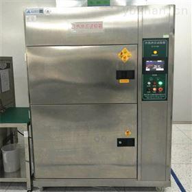 冷热冲击试验箱设备介绍