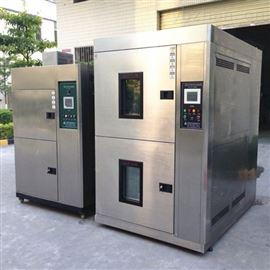 GT-TC-XX湖北冷热循环冲击试验箱供货总量