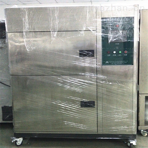 变频冷热冲击试验箱