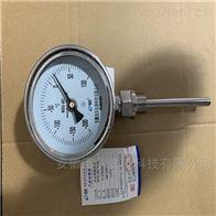 WSS-481F万向型双金属温度计