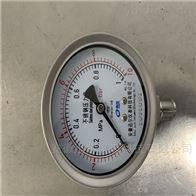 YB-100不锈钢压力表