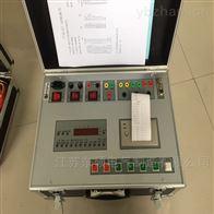 三级承装修试携式直流断路器特性测试仪