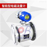 ABDT-LD大口径电磁流量计防腐蚀衬里